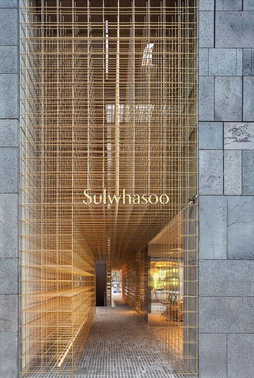 *설화수 플래그샵-[ Neri&Hu Design and Research Office ] AMORE Sulwhasoo Flagship Store