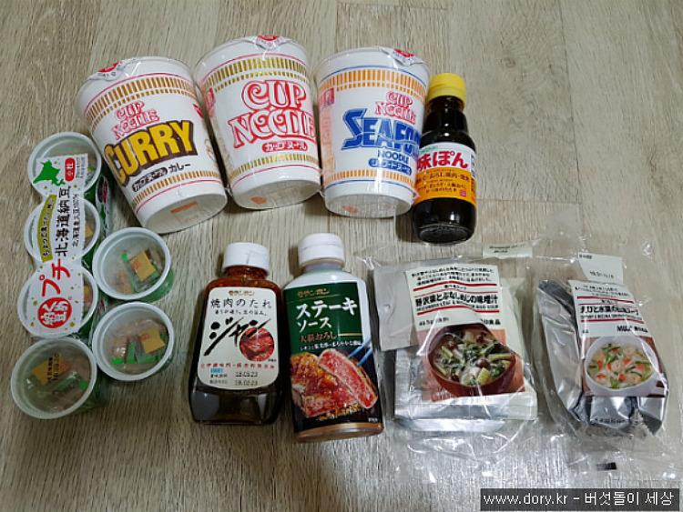 일본여행에서 나만의 가공식품 쇼핑리스트