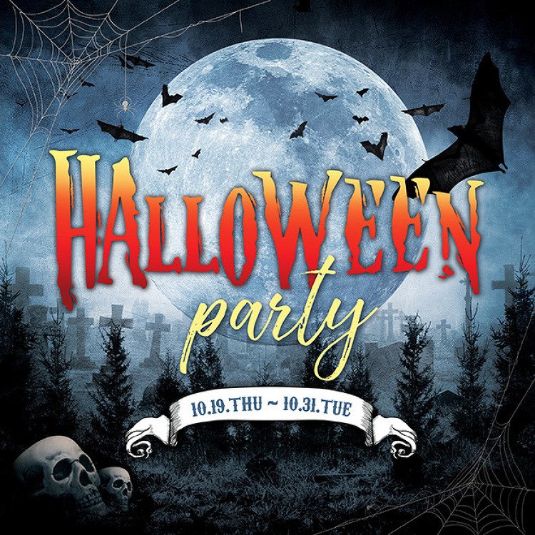 Halloween Party, 할로윈 파티 [10/19(목) ~ 10/31(화)]