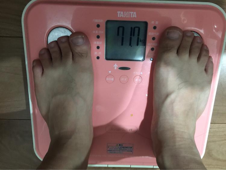 1099일차 다이어트 일기! (2017년 9월 12일)