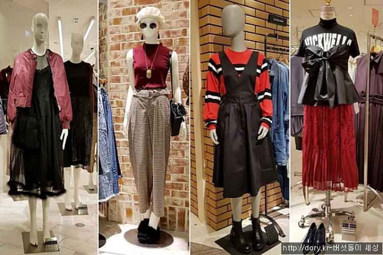 일본 의류매장에서 제안한 레드계열 패션스타일