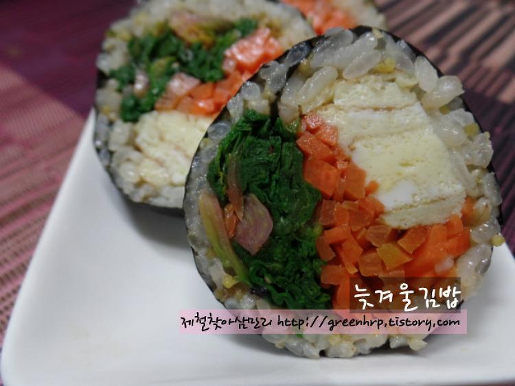 간단하고 맛있는 늦겨울별미, 삼색김밥~