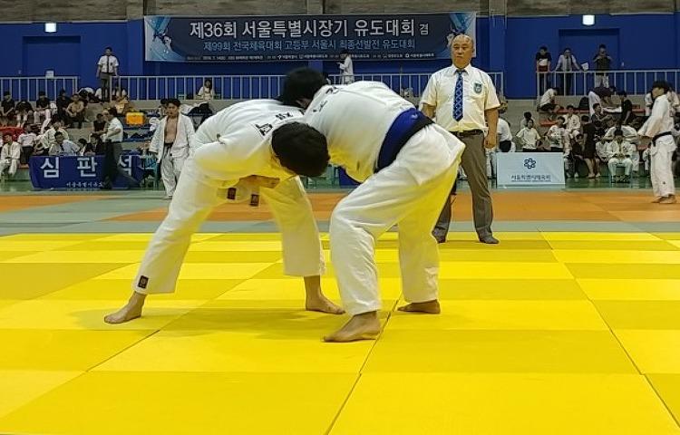 제36회 서울특별시장기 유도대회 겸 제99회 전..