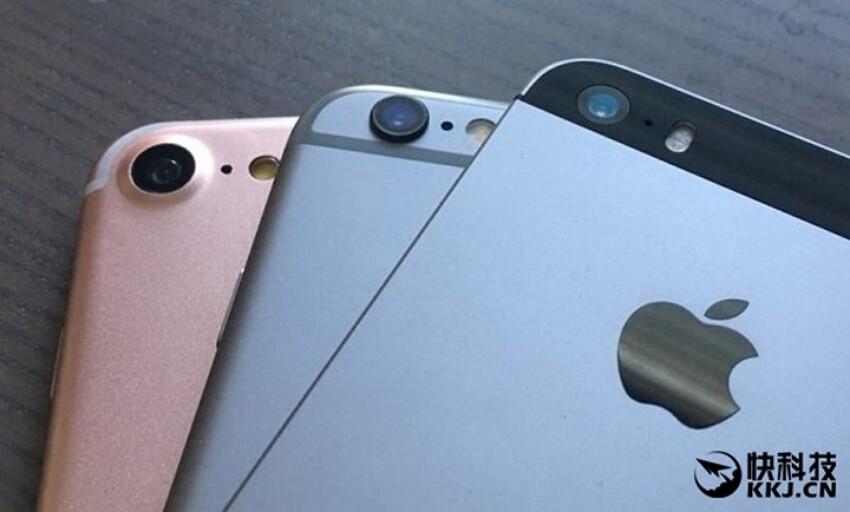 아이폰7 카툭튀 어느정도일까?