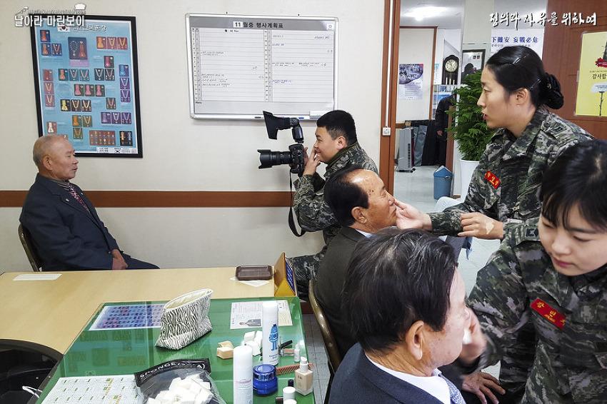 '국민과 함께' 해병대1사단 의료지원 및 장수사..