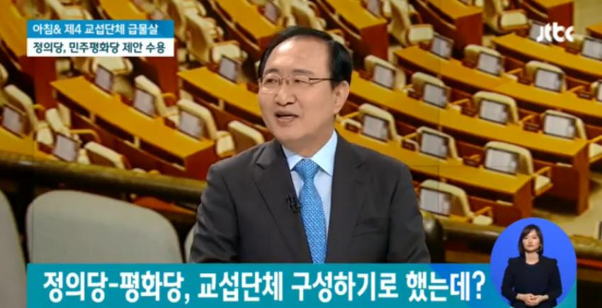 """노회찬, """"제4 교섭단체 구성, 개혁진영 확장 의미"""""""