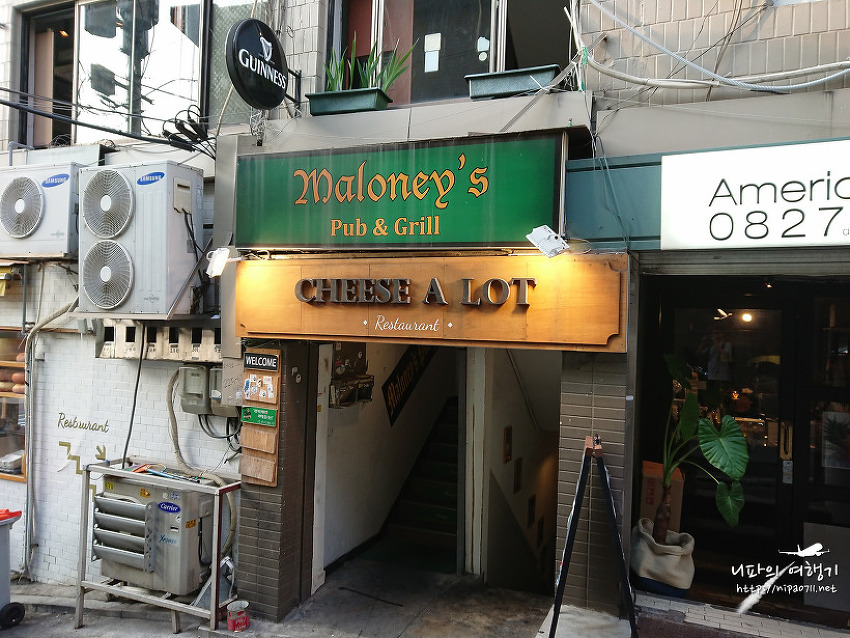 서울 이태원 Maloney's Pub