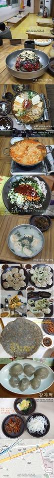 [회기역] 춘천막국수