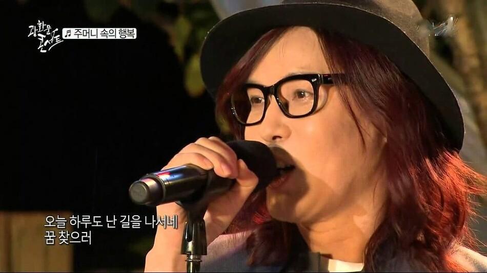 김종서 - 주머니속의 행복