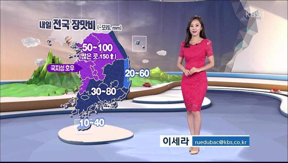 160630 KBS 뉴스9 이세라 기상캐스터