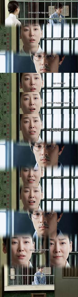 2011 절정 2부 : 김동완, 서현진, 이승효 JPGIF