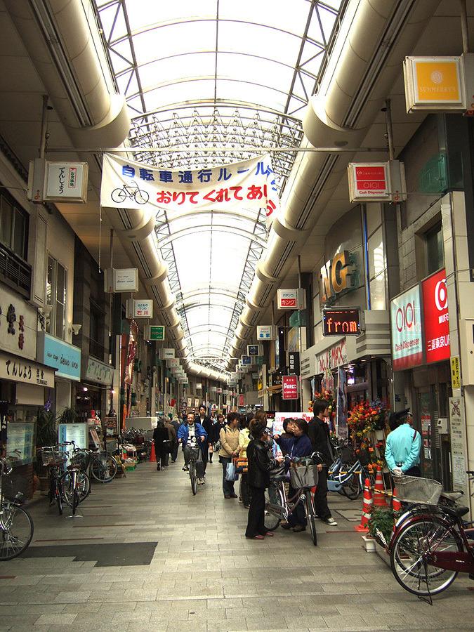 일본여행 - 시작 : undefined