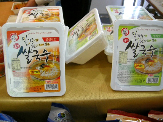 Food Week 2012, Korean international food & food tech expo(COEX) - 03