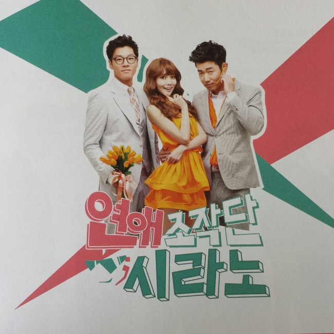download ost dating agency jessica Download lagu jessica snsd ost dating agency calgary dating site both teams followed the download lagu jessica snsd ost dating agency same protocol led light hook up of dividing participants into two groups.