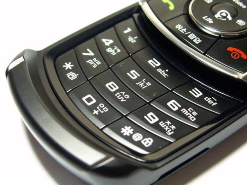 이미지 출처: 구글 이미지 검색, http://kaicnet.net/78