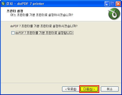 doPDF 7 printer 기본프린터 설정