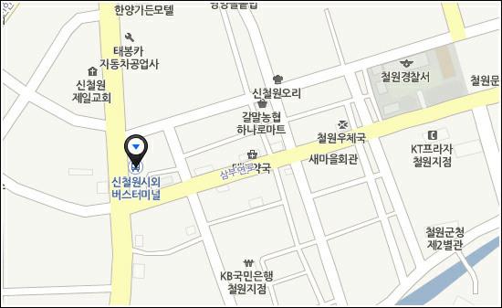 신철원시외버스터미널 위치