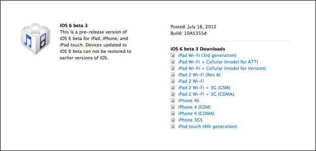iOS6 베타 3 다운로드