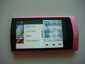 DSC07517