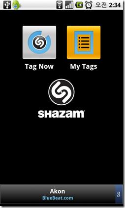 shazam_7