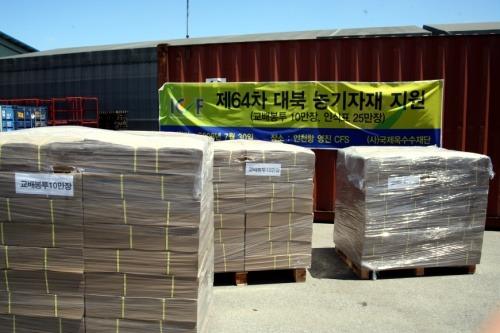 제 64차 대북 농기자재 지원
