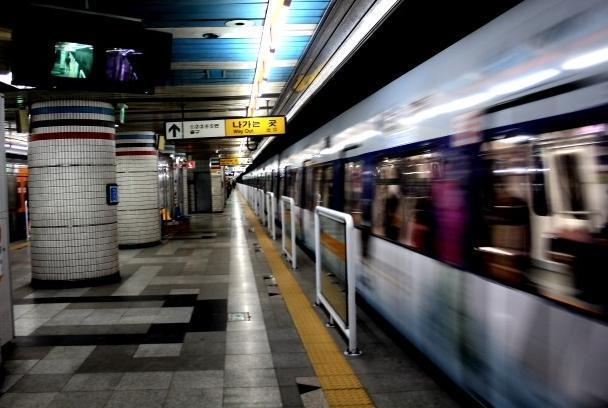 서울시 지하철역