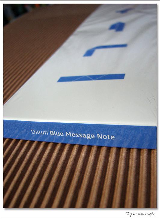 다음 블루메세지 노트 Daum Blue Message note