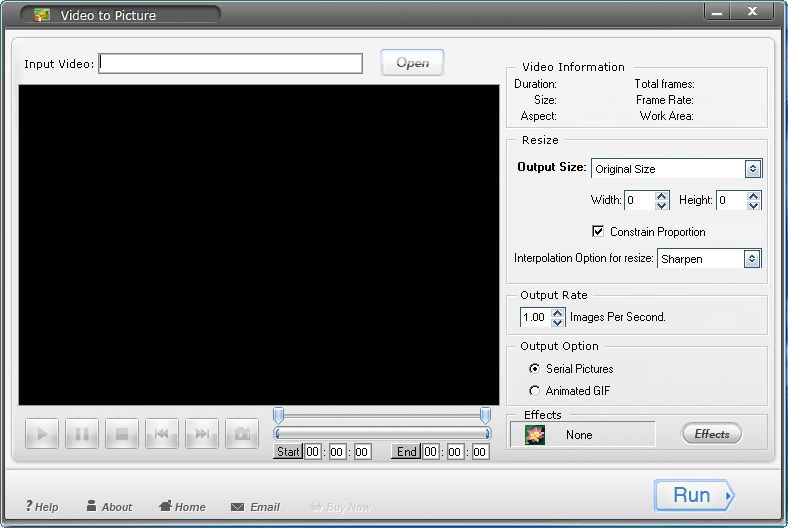 활성화한 뒤 첫 실행 화면 1 - 메인 확인