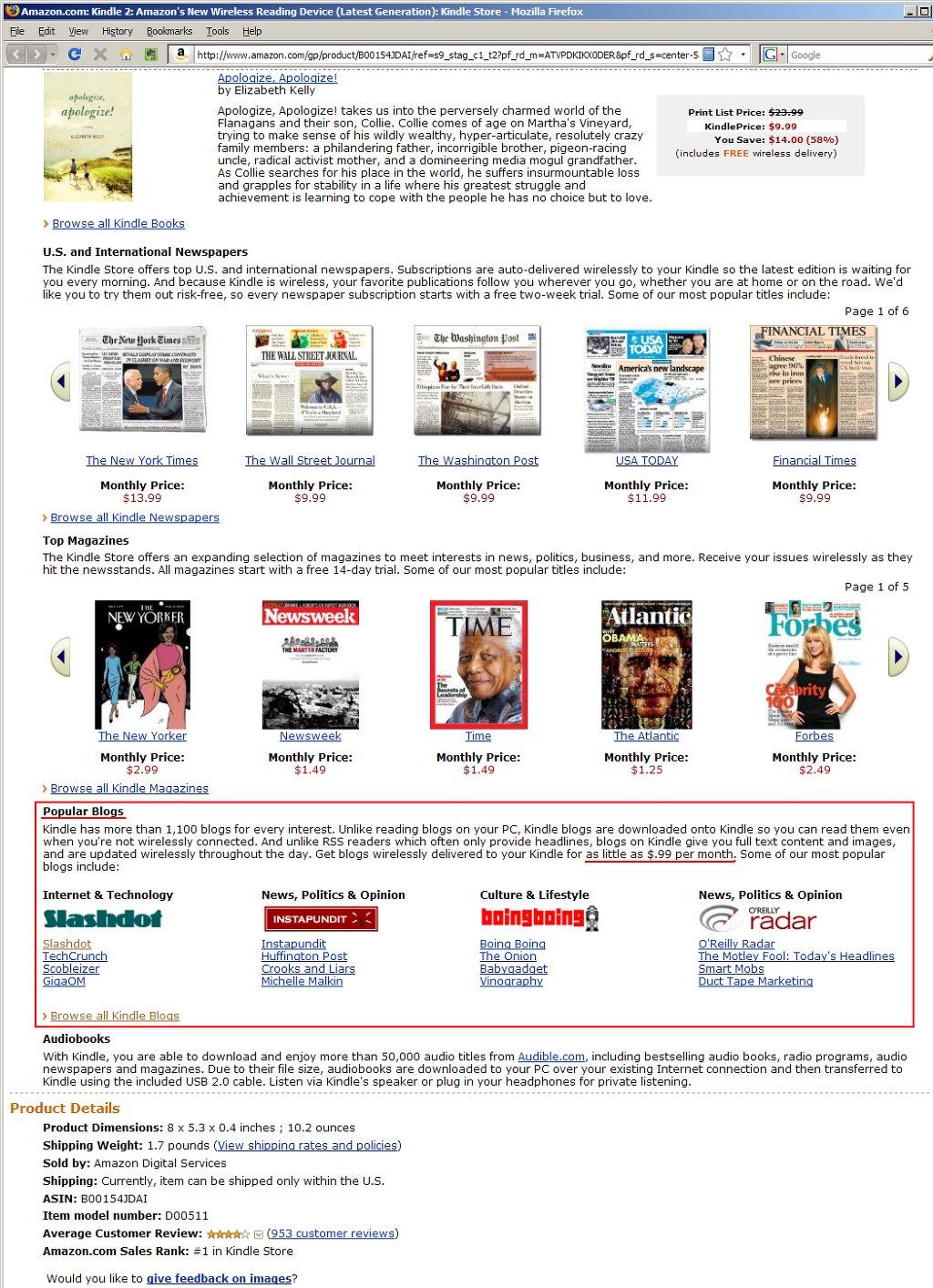 아마존 킨들의 컨텐츠 소개 영역을 화면 캡처