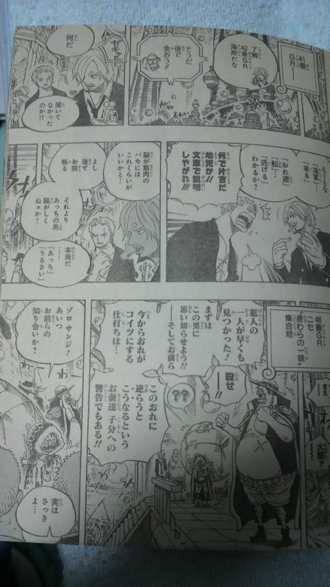 One Piece - Spoil Chapitre 601 124E6D354CBF03F781DD6E