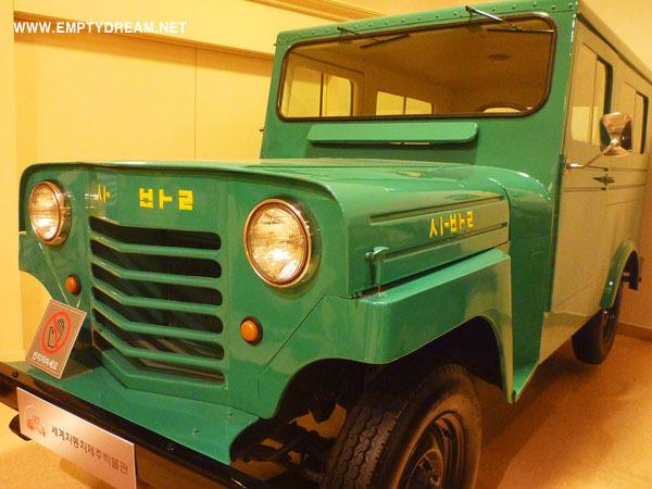 세계자동차제주박물관, 시발, 국제차량공업사
