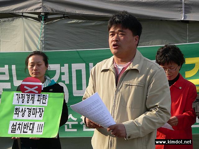 06년 3월 시청앞 천막농성