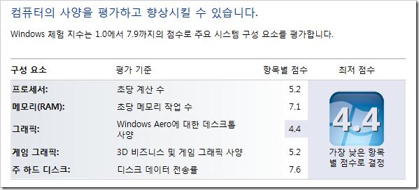 Samsung_Series_7_Slate_03
