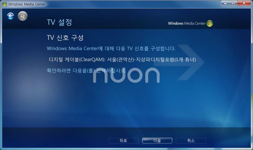 TV 신호 구성