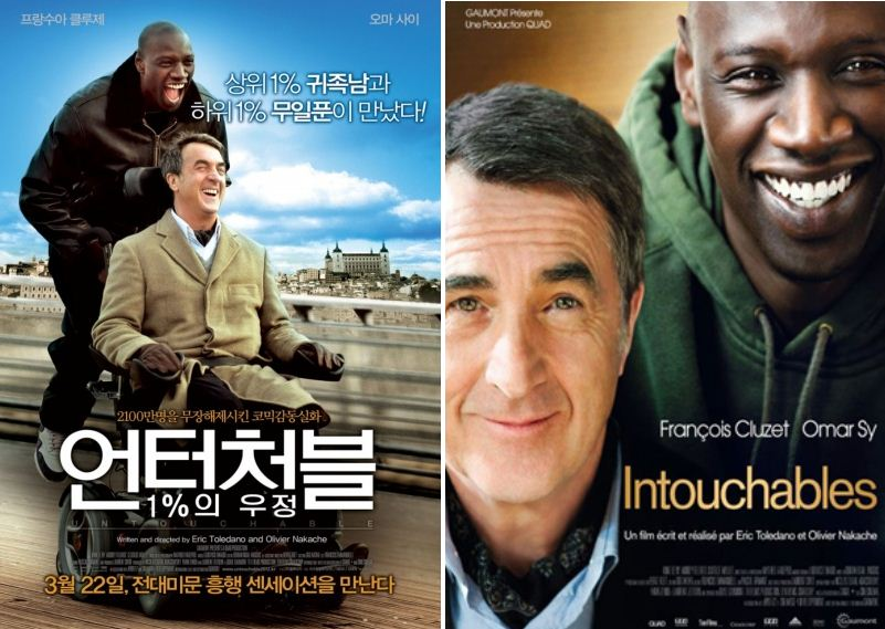 영화 언터처블 1%의 우정 OST, 언터처블 1%의 우정 OST, 영화 OST 리뷰