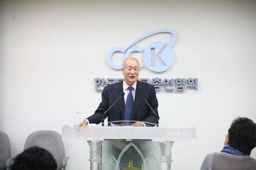 이사장 강연- 한국기독교총연합회
