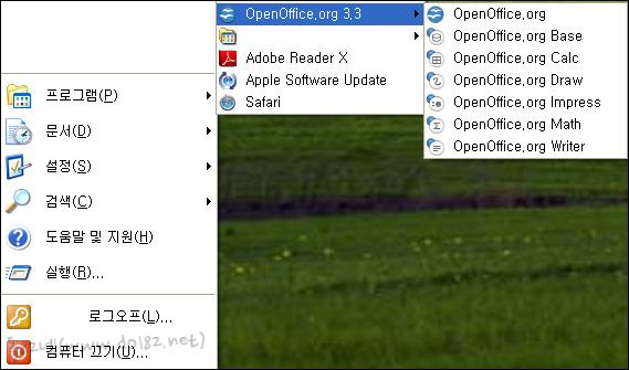 오픈오피스 하위 프로그램들-돌82넷