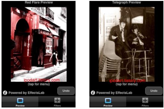 아이팟터치 아이폰 포토박스 photo box
