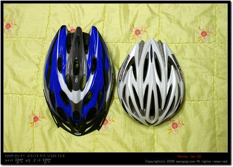 저가 vs 고가 헬멧