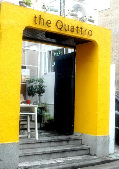 홍대의 맛집[더 꽈트로(the Quattro)]