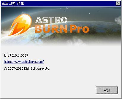 설치한 뒤 첫 실행 화면 2 - 프로그램 정보