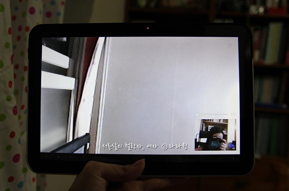 모토로라 줌 후기, 모토로라 줌 전화, 모토로라 줌 사용 후기, 모토로라 줌 단점, IT, 10.1인치 태블릿, 태블릿 패드, 구글토크, 구글토크 영상채팅,