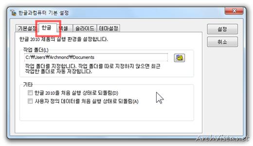 haansoft_office_2010_25