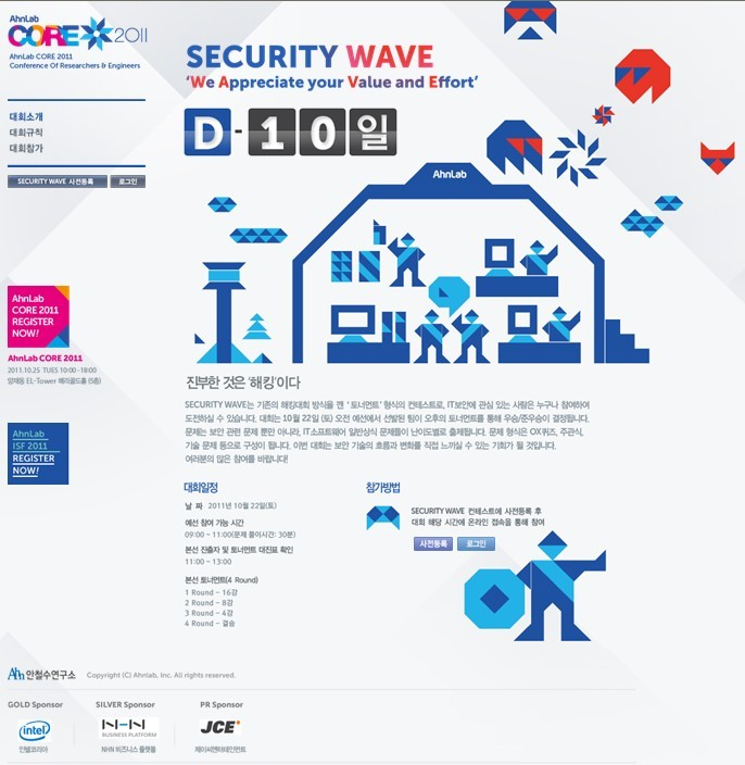 Security Wave