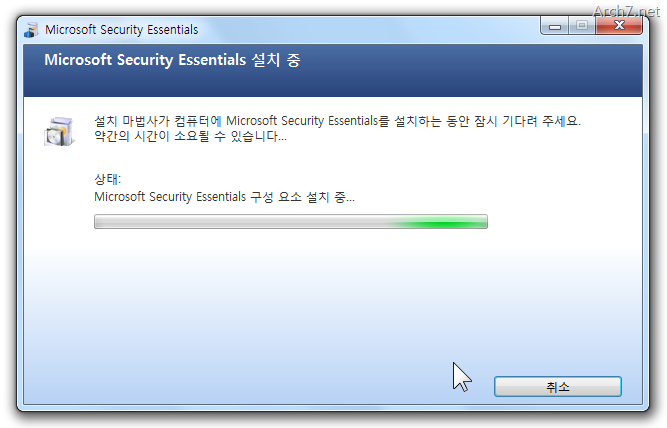 microsoft_security_essentials_kor_5