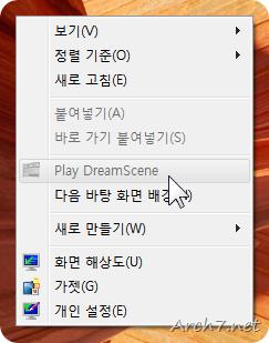 dreamscene_for_w7 (5)