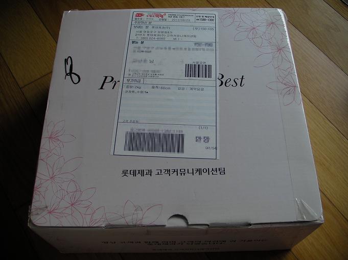 롯데제과 고객커뮤니케이션팀 박스