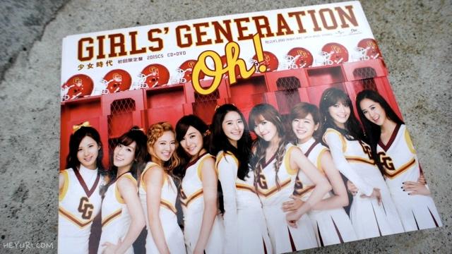소녀시대 Oh! 초회한정반 앞면