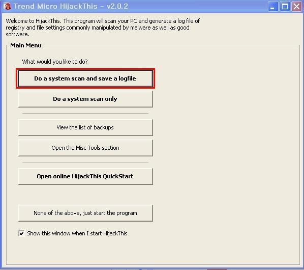 HijackThis 2.0.2- 보안툴  1 회
