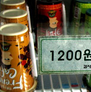음료수 + 캔음료 도매가 가격으로 싸게 먹는 방법, 음료수 도매가로 구매하기